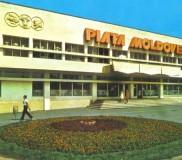 Hala Moldovei 1980
